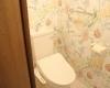 スタンダードルーム_1番舘201号室_トイレ